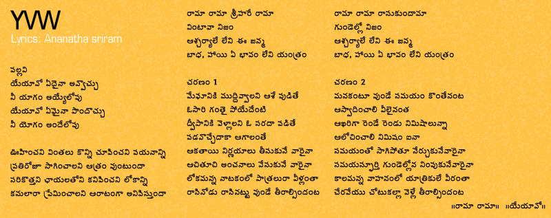 Businessman (2012) Telugu Songs Lyrics - AtoZ Lyrics ...